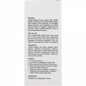 Cosrx, Ампула с центеллой против пятен, 0,67 жидкой унции (20 мл)