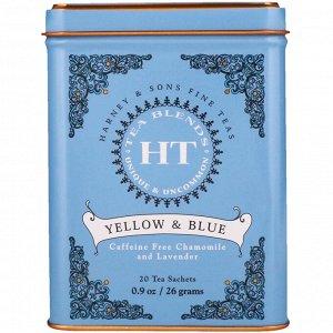 Harney & Sons, Желтый и синий, Чай с ромашкой и лавандой, без кофеина, 20 чайных саше, 0,9 унций (26 г)