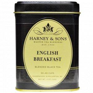 Harney & Sons, Смесь черного чая  - Английский завтрак - , 4 унции (112 г)