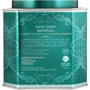 Harney & Sons, Эрл грей империал, черный чай с бергамотом, 30 пакетиков по 2,35 унции (66 г)