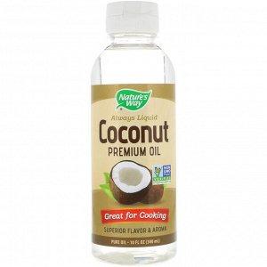 Nature&#x27 - s Way, Жидкое кокосовое масло премиального качества, 300 мл (10 жидк. унций)