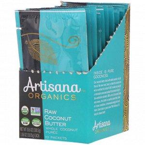 Artisana, Органическое сырое кокосовое масло, 10 упаковок, 1,06 унции (30,05 г) каждая