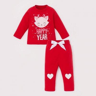Крошка Я. Одежда и аксы для малышей. Новое поступление))) — Костюмы, комплекты одежды — Для новорожденных