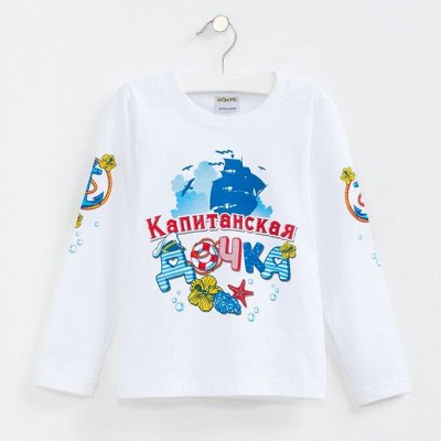 Одежда для девочек KAFTAN2 — Джемперы и кардиганы — Одежда для дома