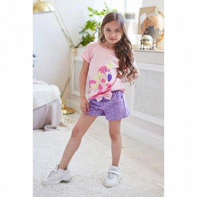 Одежда для девочек KAFTAN2 — Футболки и топы — Одежда для дома