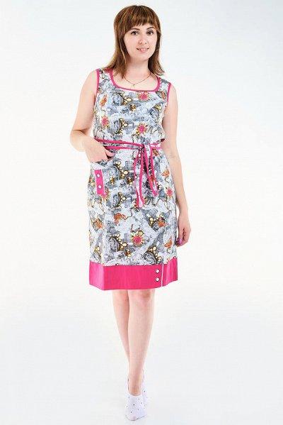 Новые модели повседневной одежды.  — САРАФАНЫ — Сарафаны