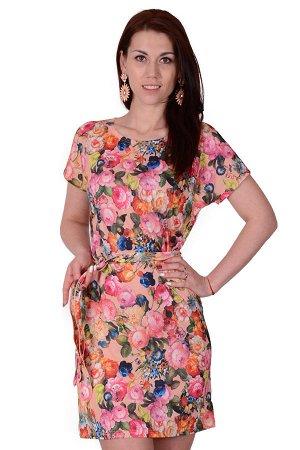 Платье Lyle Цвет Персиковый.
