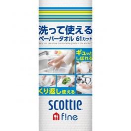 Многоразовые нетканные кухонные полотенца Crecia Scottie 61 лист в рулоне