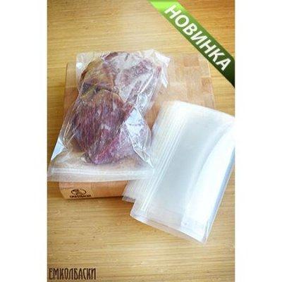 Готовим колбаски сами 9! Пряности! Оболочки и специи! — Пакеты для засолки — Свинина