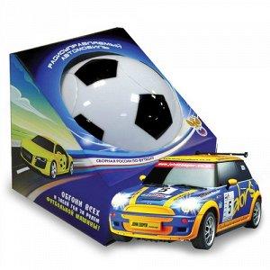 Радиоуправляемый автомобиль. Упаковка в форме футб. мяча