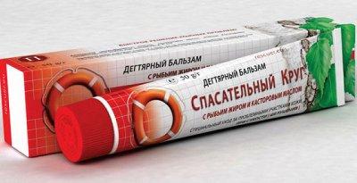 Спасательный круг - крема на основе лекарственных трав-32 — ДЛЯ БЫСТРОЙ РЕГЕНЕРАЦИИ КОЖИ — Для лица