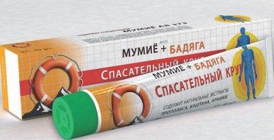 Спасательный круг - крема на основе лекарственных трав-32 — ОТ СИНЯКОВ, УШИБОВ И РАСТЯЖЕНИЙ — Для лица