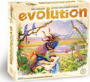 """Карточная игра """"Эволюция.Естественный отбор"""" арт.13-03-01"""
