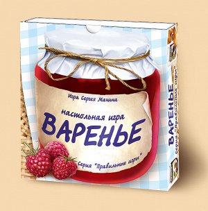 """Карточная игра """"Варенье"""" арт.17-01-01"""