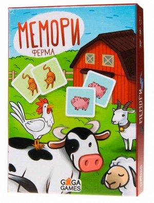 """GaGa. Наст. игра """"Мемори.Ферма"""" арт.GG118 РРЦ 340 руб."""