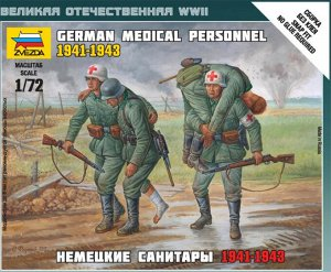 Зв.6143 Немецкие санитары 1941-1943/40