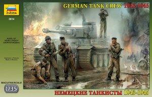 Зв.3614 Немецкие танкисты  /20