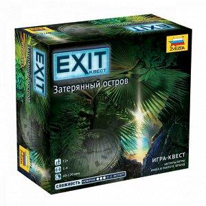 """Зв.8974 Наст. игра """"Exit.Затерянный остров"""" /10"""