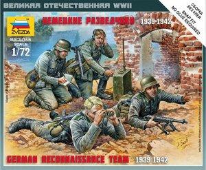 Зв.6153 Немецкие разведчики/40