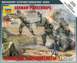 Зв.6136 Немецкие парашютисты/40