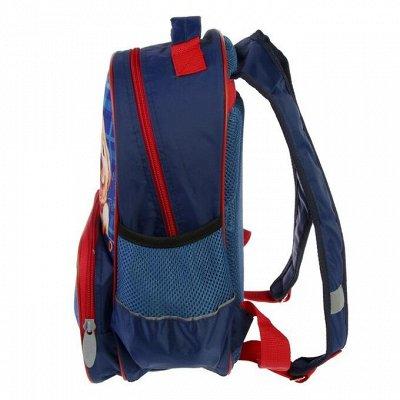 1 сентября. Школьный текстиль.Одежда, рюкзаки, пеналы. — Ранцы и рюкзаки с эргономичной спинкой — Школьные принадлежности