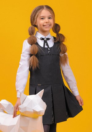 Школьный сарафан Арт. 2010, серый