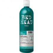 Шампунь для поврежденных волос уровень 2 Recovery 750 мл.