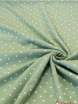 Теплый хлопок Звездопад, цв.винтажная мята, 1.5 м, хлопок-100%