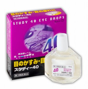 Kuorin study капли для глаз