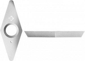 """Резец ЗУБР """"ЭКСПЕРТ""""сменный твердосплавный для набора 18371-H3 тип """"Ромб"""" 27х10мм"""