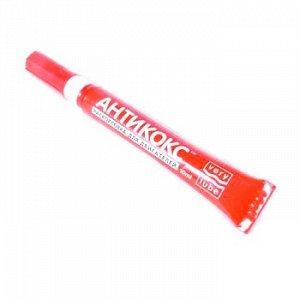 """Антикокс """"Хадо"""" /очиститель топливной, масляной системы/, 10млl (блистер)"""