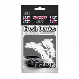 """Ароматизатор подвес. """"Yammy"""" картон с пропиткой Квадрат """"Fresh Berries"""""""