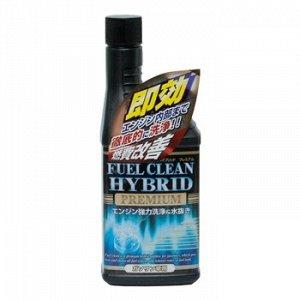 Очиститель топл. системы KYK Fuel Clean Hybrid PREMIUM бензин 300мл