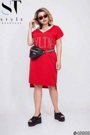 Платье 49989