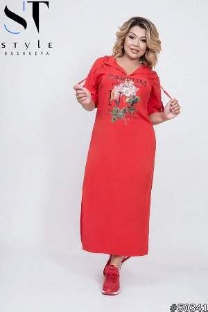 Платье 50341