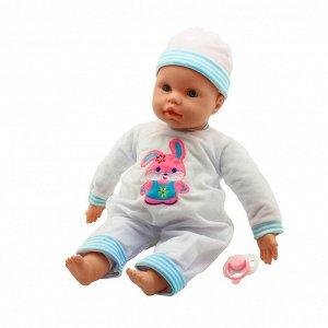 """Кукла """"Пупс"""": с соской"""
