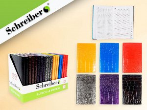Записная книжка алфавитная, 160 стр, 9x14.5 cм, 7 цветов в ассортименте NEW