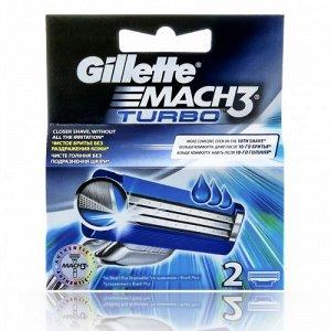 Gillette Mach3 Turbo (2шт) RusPack orig