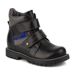 Ботинки мальчик