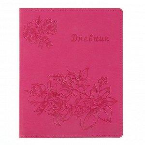 Дневник премиум класса универсальный для 1-11 классов Vivella «Цветы», кожзам, розовый