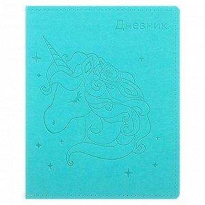 Дневник премиум-класса универсальный для 1-11 классов Vivella «Единорог», обложка искусственная кожа, бирюзовый
