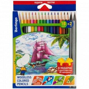 Карандаши цветные 18 цветов Berlingo «Корабли» + два чернографитных карандаша