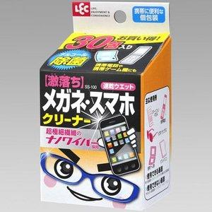 """Влажные салфетки """"LEC"""" для очистки линз ОЧКОВ и экранов смартфонов (спиртосодержащие)"""