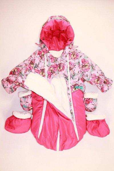 БaRRRaкуDDDа-детская верхняя одежда!Готовимся к зиме! — Комбинезон-трансформер демисезонный — Комбинезоны