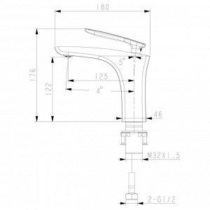 """LM6806C """"Белларио"""" Смеситель для умывальника монолитный, хром"""
