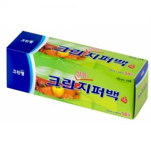 Плотные полиэтиленовые пакеты на молнии 18см*20см, 50 шт