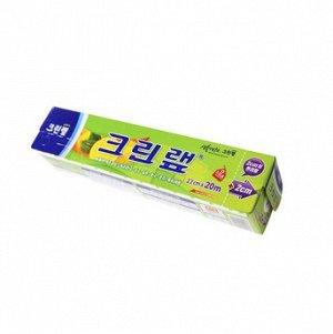Плотные полиэтиленовые пакеты на молнии 25см*30см, 50 шт