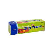 Плотные полиэтиленовые пакеты на молнии 30см*35см ,50 шт