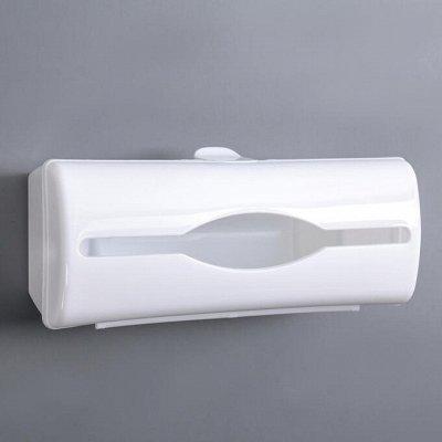 Фикс Прайс на Хозы и Посуду, Товары от 9 руб.  — Контейнеры для пакетов — Системы хранения