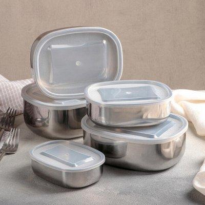 Кухонный Рай -Аксессуары,Хранение,Готовка,Подставки !  — Контейнеры для хранения продуктов — Контейнеры